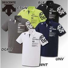 「ムーブスポーツ ドライTシャツ」の検索結果 - Yahoo!検索(画像)
