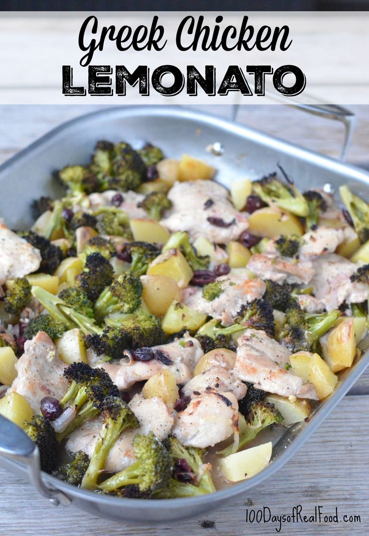 My Greek Chicken Lemonato recipe is a yummy and easy one-dish meal. My kids loved it on the first try and went back for seconds! (eid meals 21 days)