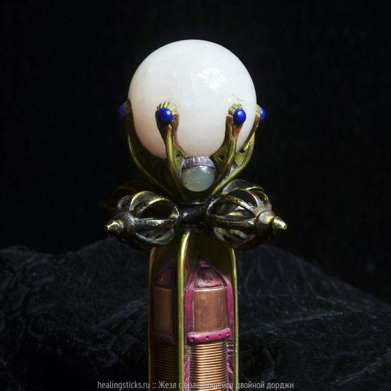 Double dorji healing stick