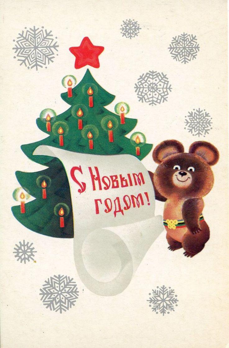 Художник А.Любезнов, 1979