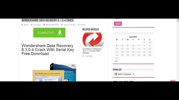 wondershare data recovery 3.1.0 mac serial key
