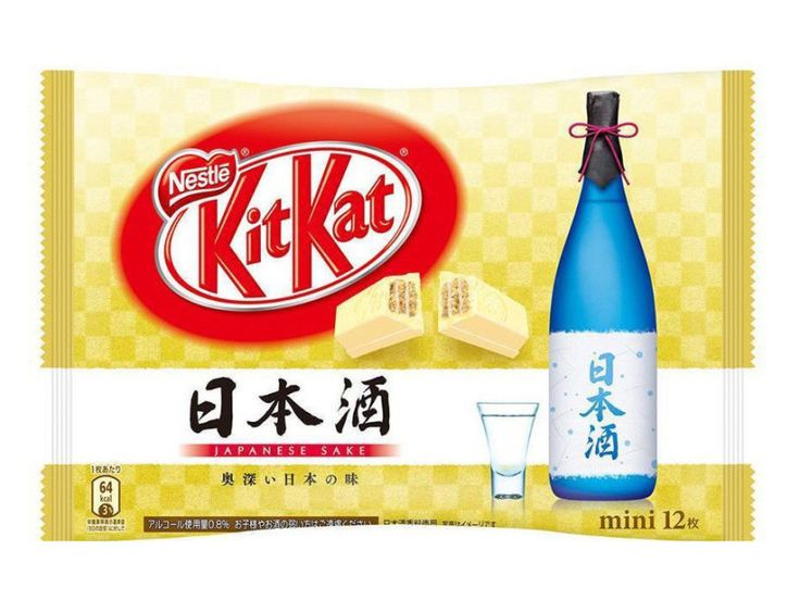 World of Snacks has tracked down the ultra rare Japanese Sake Kit Kat and now offers it for sale online in the US with global shipping.  Enjoy rich sake taste with smooth chocolate and Kit Kat Wafers.