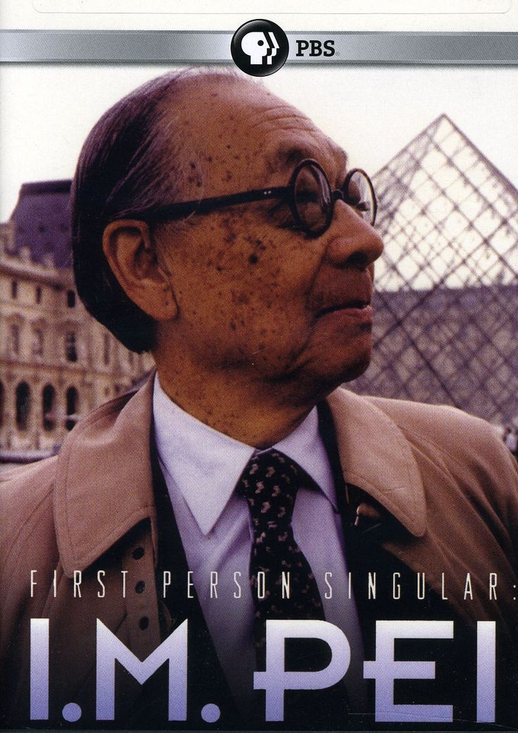 Renowned architect I.M. Pei provides a guided tour through the world's  architectural wonders, including his