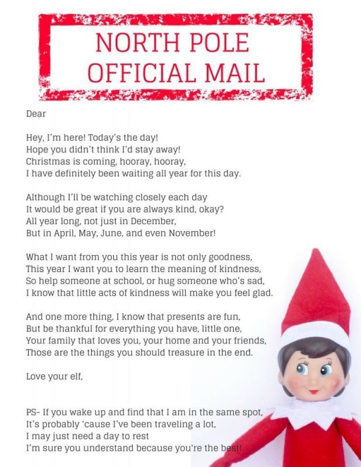 this elf on the shelf arrival letter welcomes your elf back and sends a message of kindness and thankfulness
