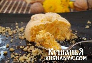 Пряное тыквенное мороженое | Kushanya.Com