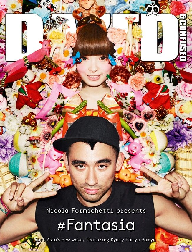 Kyary Pamyu Pamyu & Nicola Formichetti for Dazed & Confused December 2012 - #Fantasia! Guest Edited by Nicola Formichetti