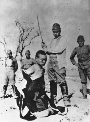 Chinese man to be beheaded during Nanking Massacre
