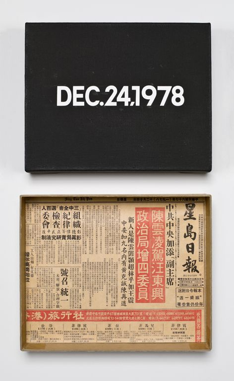 """On Kawara – DEC. 24, 1978  """"Art is what it reminds you of"""" - Someone"""