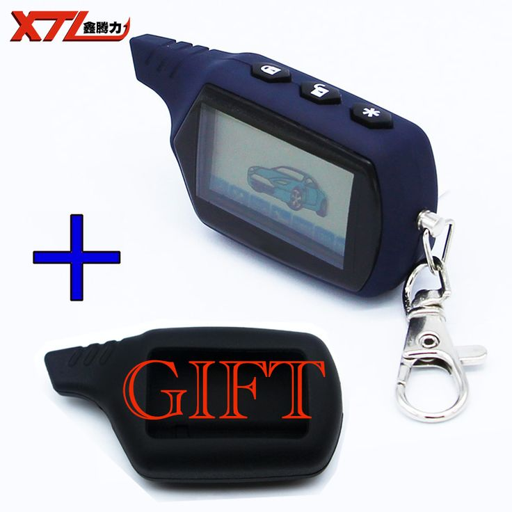 car alarm with remote start near me