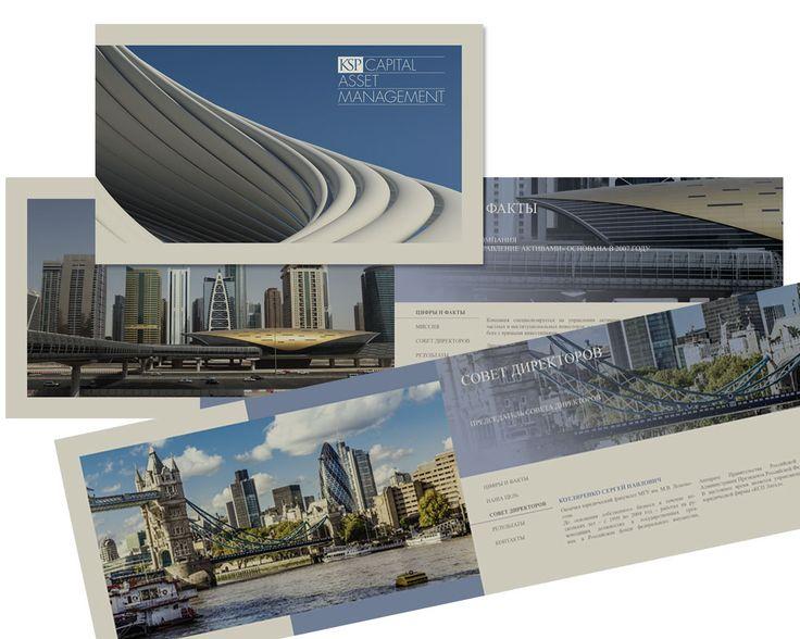 Дизайн брошюры KSP