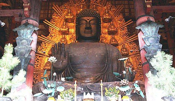Todaiji Temple, Nara, Japan - Been there!