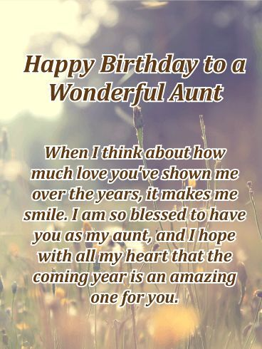 Happy Birthday Wishes For Aunt   Birthday quotes for aunt ...