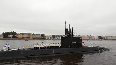 El submarino ruso Sankt-Peterburg (San Petersburgo)