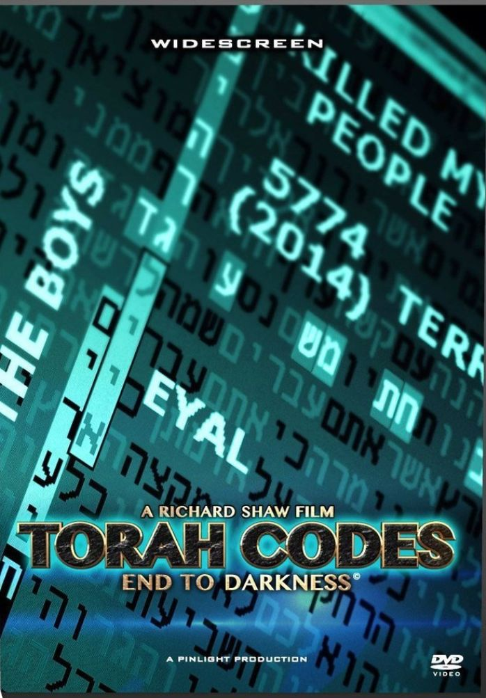 the internet movie database essay Internet archive is a non-profit digital post a question to the forum below with as much information about the movie as the internet arcade is a web.