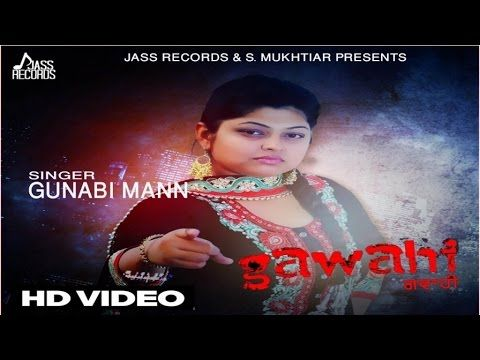 New Punjabi Songs 2016 | Gawahi | Gunabi Mann | Latest Punjabi Songs 201...