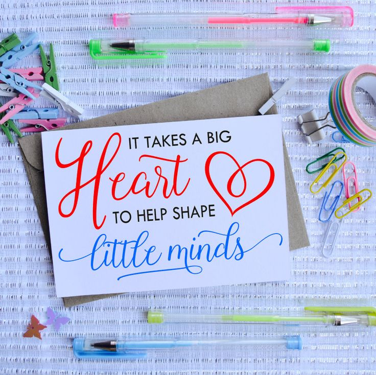 It Takes a Big Heart to Help Shape Little Minds,Teacher,Thank You,Grateful,Thanksgiving,Card,Quote,Mentor,Tutor,Appreciation,Childminder by TheArtOfCreativityCo on Etsy