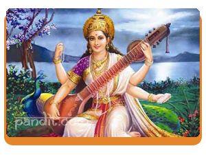 """ What are Saraswati Mantras in hindi and english "" by Pandit Rahul Kaushal  ------------------------------------------------------- ऐं॥ Aim॥  Saraswati Dvyakshar Mantra in hindi and english ऐं लृं॥ Aim Lrim॥"
