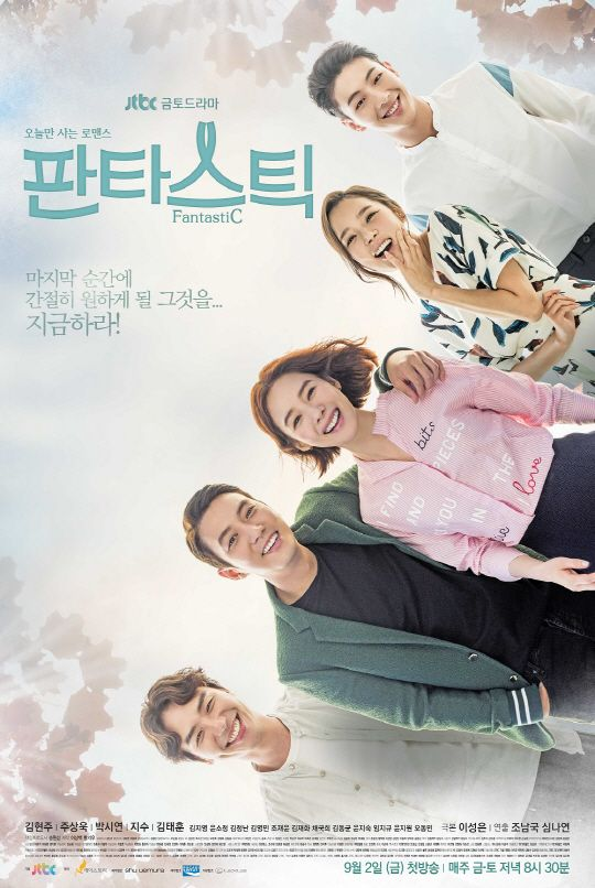 Download Drama Taiwan Hot Shot Basketball Fire Subtitle Indonesia
