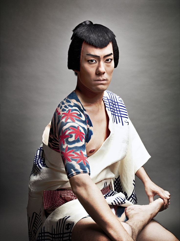 Nakamura Kankuro VI is from a Kabuki dynasty dating to the seventeenth century.