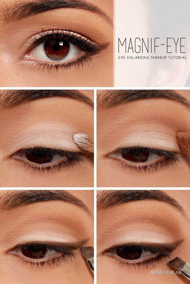 Макияж: 17 уроков макияжа из модного блога LuLu's