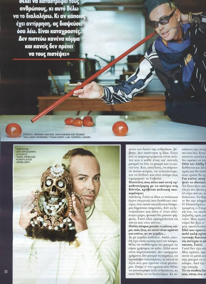 """Lakis Gavalas wears the """"Video Mortem"""" Crown by Pericles Kondylatos The """"Video Mortem"""" Crown featured @ «Hello» Mag. Oct 2014  « Hello » Magazine # 103 / October 2014  Magazine Pictures by Ioanna Jejoumi Anna Ziazia Still life pictures by Panagiotis Karamitsos / """"WE THE PEOPLE"""""""