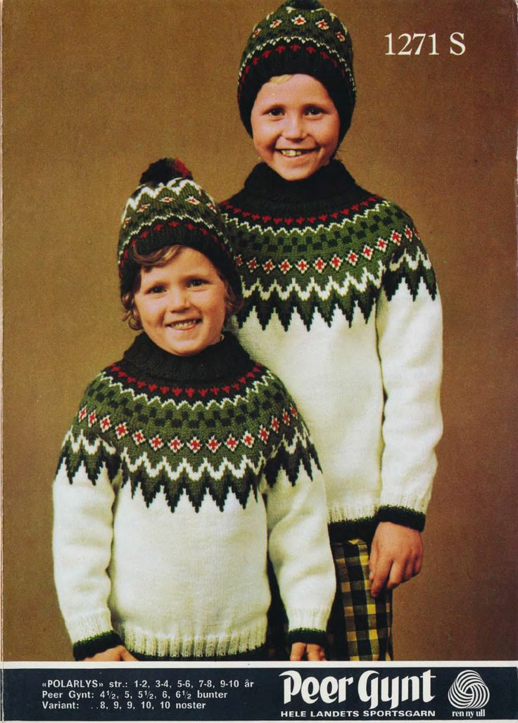 Polarlys 1271 S - cute retro sweaters, my mother knitted similar sweaters for me and my brother in the 60's