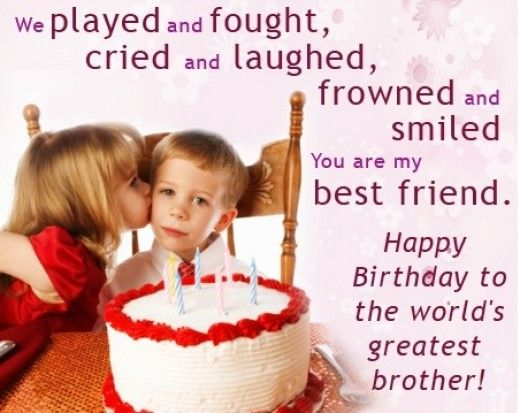 Birthday Quotes for Younger Brother from Sister