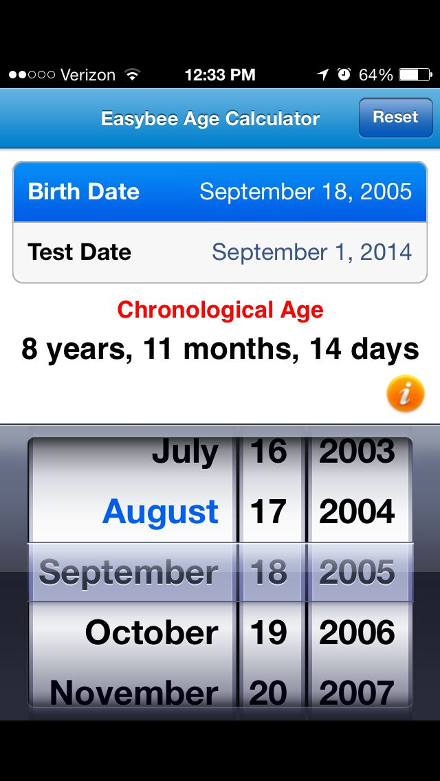 age calculator app to determine the current ages of my
