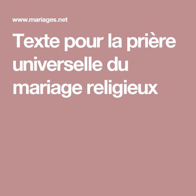 Texte pour la prière universelle du mariage religieux