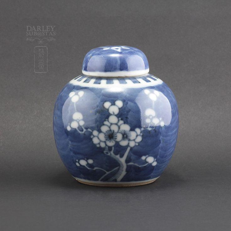 Subasta de un jarrón chino de finales de la Dinastía Ching. Lote 28003309.  http://www.subastasdarley.com/es/subasta-jarron-chino-5998
