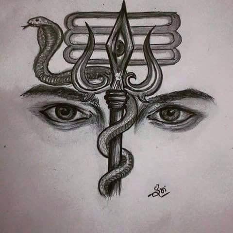 Lord Shiva Tattoo Design