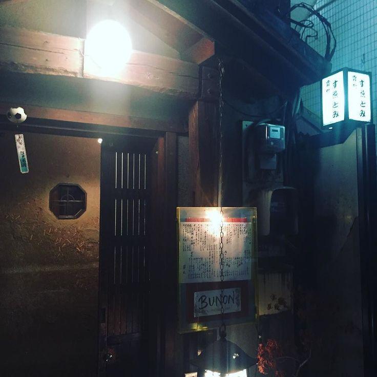 Last night's Izakaya