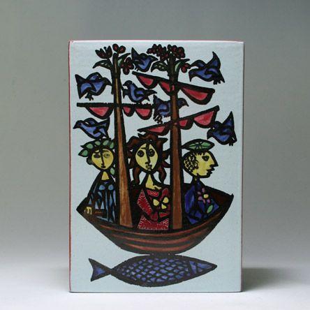 """Karneval"" vase. Stig Lindberg for Gustavsberg, 50s."