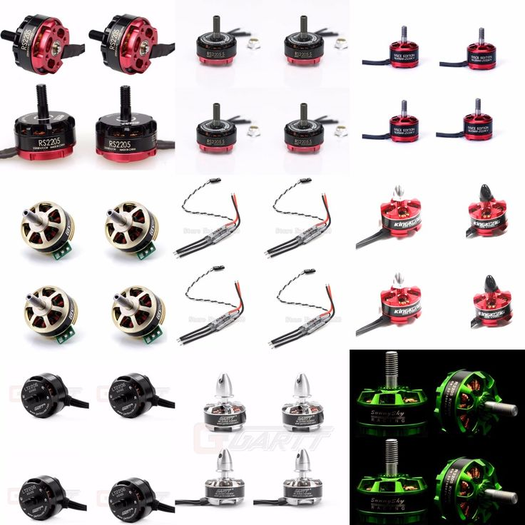 """FPV Racer Quad Parts Combo Aikon 30A BLHeli_S ESC with Emax DYS RS2205S 2300kv Motor For 4"""" 5"""" 6"""" FPV Racer Quadcopter QAV X R-in Parts & Accessories from Toys & Hobbies on Aliexpress.com   Alibaba Group"""
