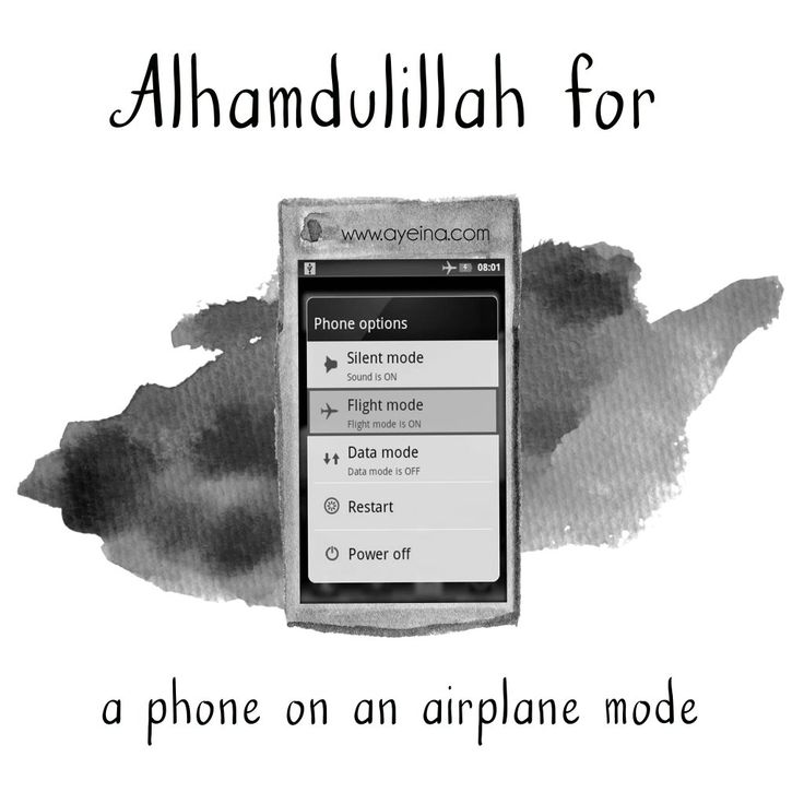 alhamdulillah for a phone on an airplane mode #AlhamdulillahForSeries - Ramadan edition