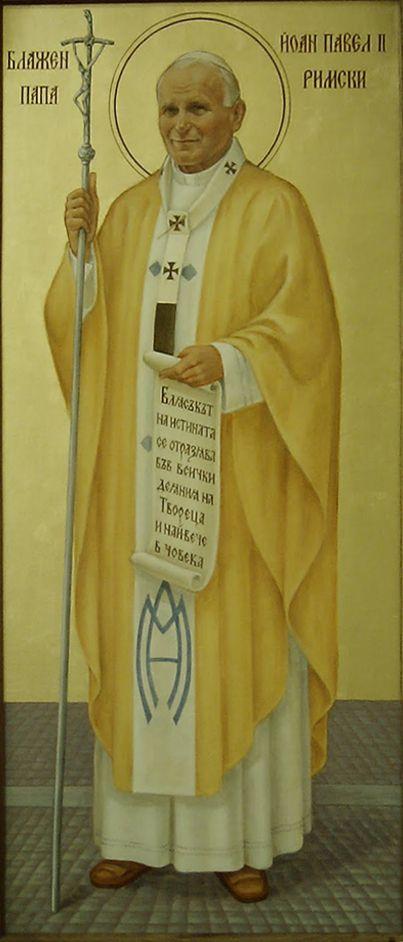 Giovanni-Paolo-II.jpg (403×942)