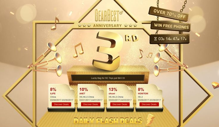 3rd Anniversary Daily Flash Deals and Offers from Gearbest