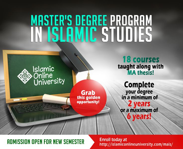 Islamic Online University offers the world's first tuition-free Master's program in Islamic Studies.  Completely online! An excellent opportunity for BA students to continue with their studies! http://islamiconlineuniversity.com/mais/  ADMISSIONS ARE OPEN!  Spring 2015 semester will start in March in sha Allah! HURRY UP!!  Email us at info@iou.edu.gm for more details in sha Allah