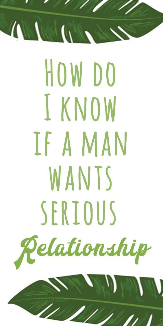 Love Quotes :    QUOTATION – Image :    Quotes Of the day  – Description  How do I know if a man wants serious relationship  Sharing is Power  – Don't forget to share this quote !  - #Love https://hallofquotes.com/2017/12/01/love-quotes-how-do-i-know-if-a-man-wants-serious-relationship/