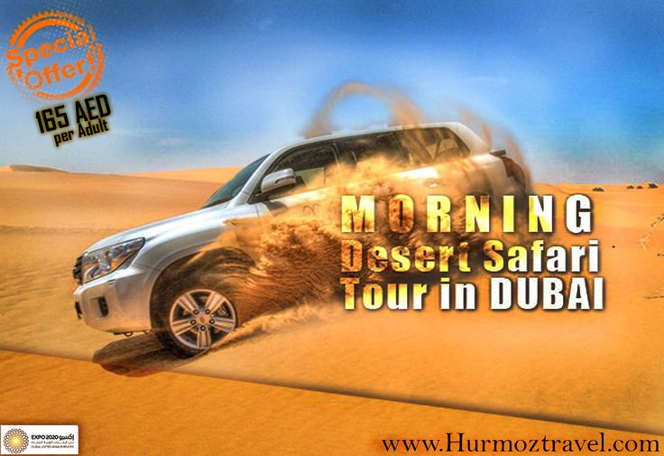 Best travel & tourism company in UAE. We offer you best rates as compare to the others.Just come with us we will show you the best places in dubai.