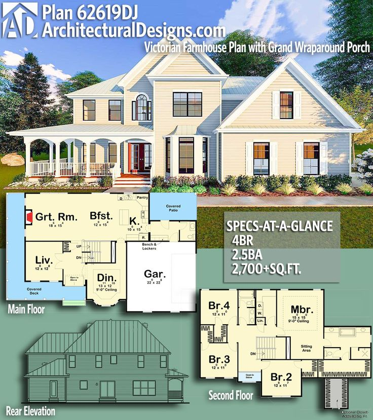 Architectural Designs Farmhouse House Plan 62619DJ has
