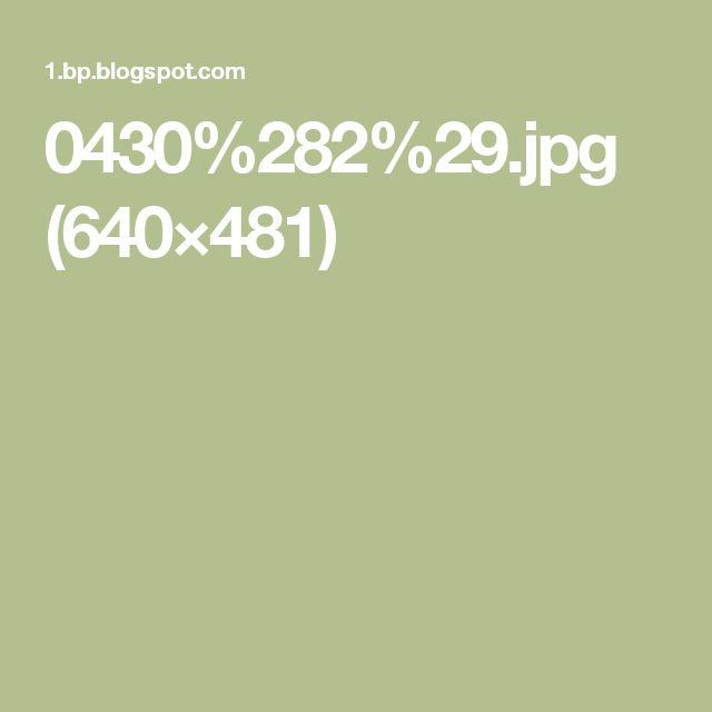 0430%282%29.jpg (640×481)