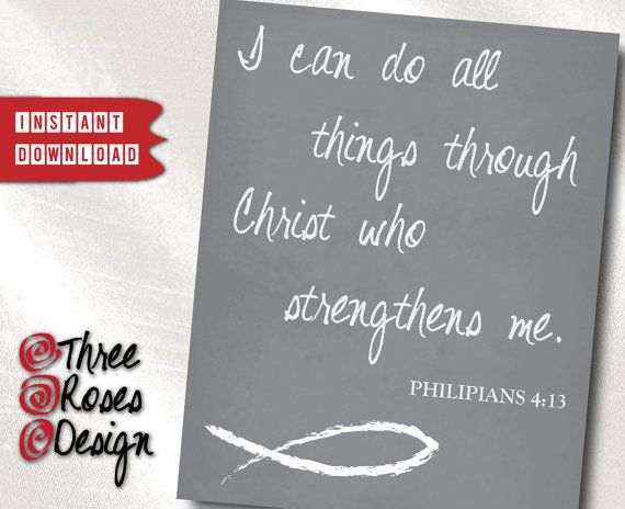 Print It Yourself - Blackboard Bible Quote Print - I Can Do All Things - Philipians 4:13 - 8 x 10 Inch