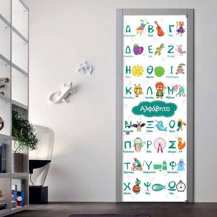 Αυτοκόλλητο πόρτας: #Houseart http://www.houseart.gr/details.php?id=307&pid=12506