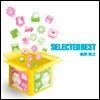 槇原敬之/SELECTED BEST ●2010年にリリースされた「Noriyuki Makihara 20th Anniversary Best LIFE」、 「Noriyuki Makihara 20th Anniversary Best LOVE」の中から13曲を収録した、 ベストアルバム。全国各地の高速道路サービスエリア、パーキングエリアの販売店等で発売。