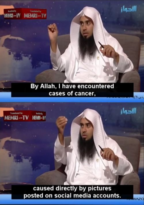 Which websites has this Islamic cleric been browsing? (This is...