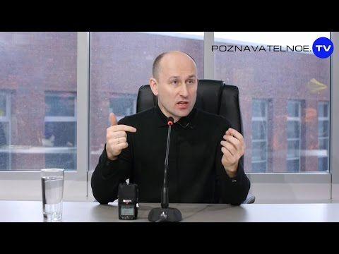 Николай Стариков - Кто будет после Путина