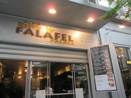 King Falafel Palace キング・ファラフェル・プレイス