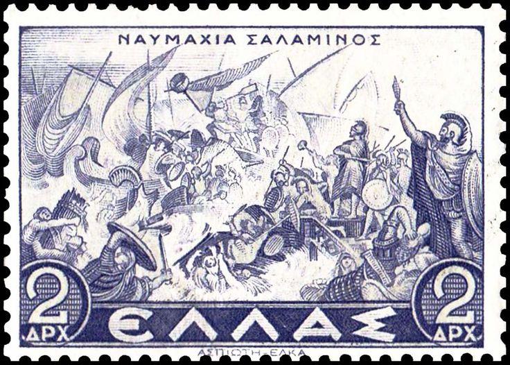 1937 Έκδοση Ιστορική ναυμαχία της Σαλαμίνας 480 π.Χ. Αποφασιστική νίκη των Ελλήνων κατά των Περσών