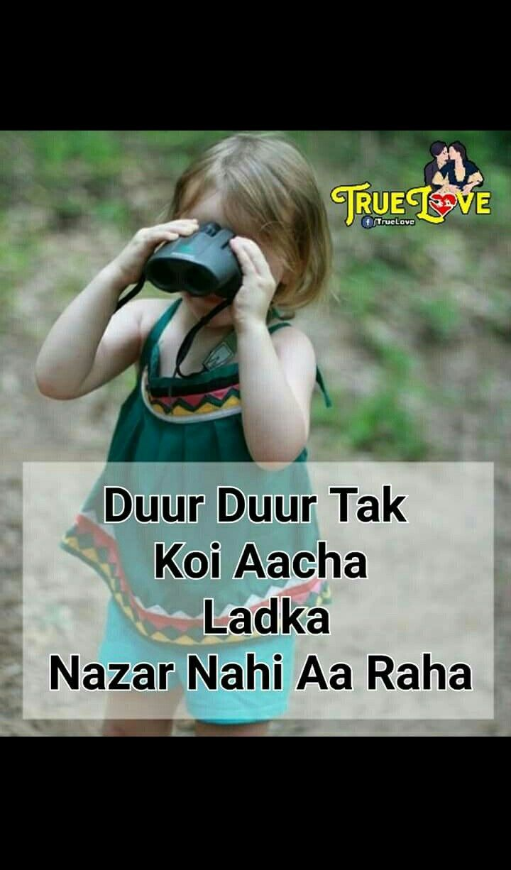 25 Best Friendship Quotes In Urdu On Dosti Funny Baby